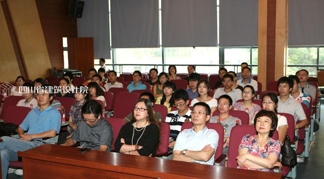 四川省建筑设计院举行2011年新员工入职培训开班仪式